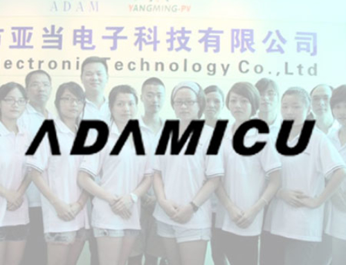 What is ADAMICU TEAM?