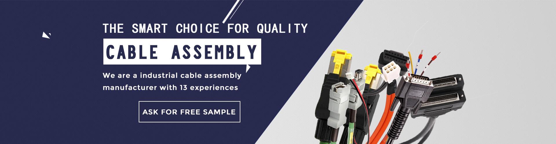 ADAMICU cable manufacturer lunbo1 (1)
