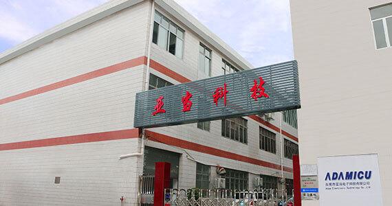 ADAMICU cable company