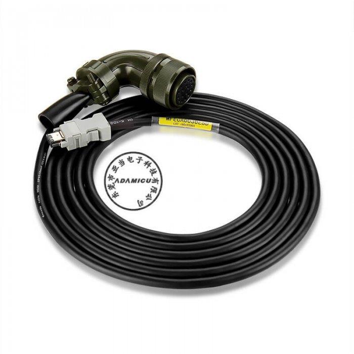 ac servo panasonic industrial cable MFECA0030EAM