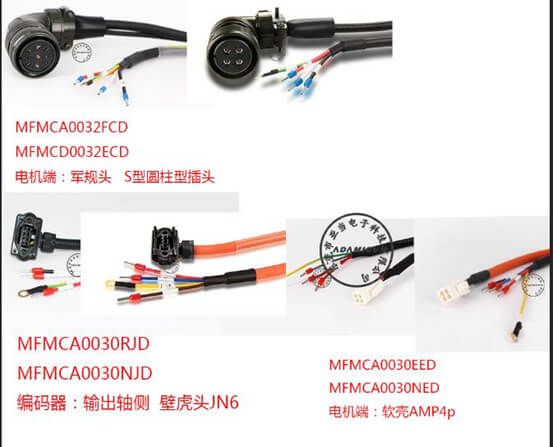 Servo Motor Cable Selection (4)