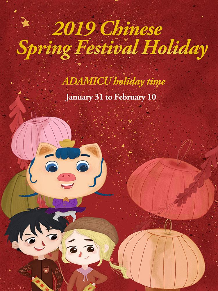 ADAMICU's Spring Festival Holiday